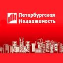 Недвижимость Санкт Петербурга